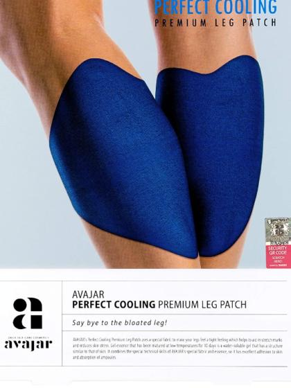 skincare-kbeauty-glowtime-avajar-cooling-leg patch