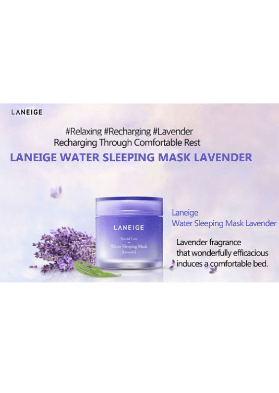 skinciare-kebauty-glowtime-Laneige Water Sleeping Mask Lavender