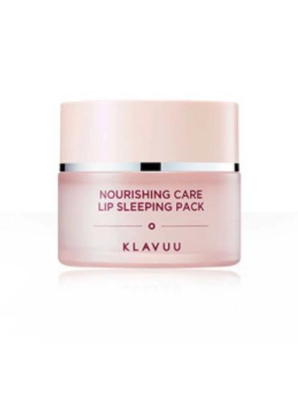 skincare-kbeauty-glowtime-Klavuu Nourishing Care Lip Sleeping Pack