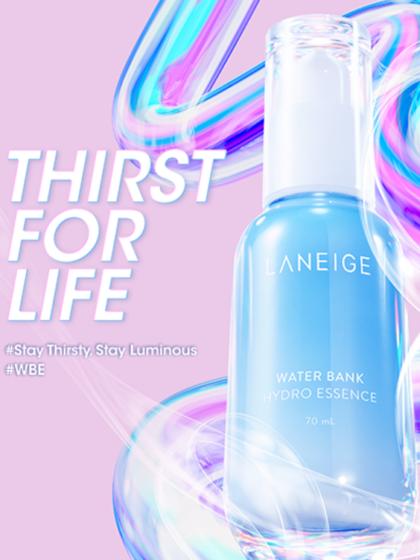 skincare-kbeauty-glowtime-Laneige Water Bank hydro Essence