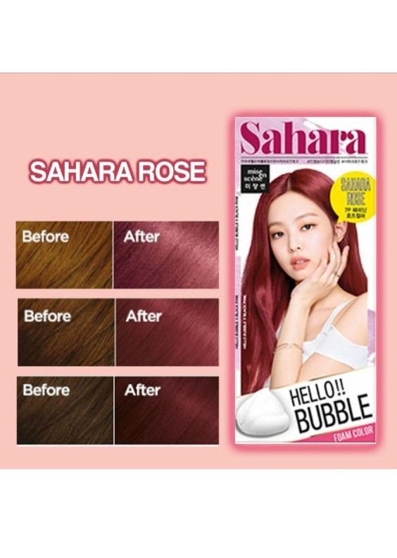 skincare-kbeauty-glowtime-Mise en Scene Hello Bubble- Sahara Rose-Blackpink Jenny